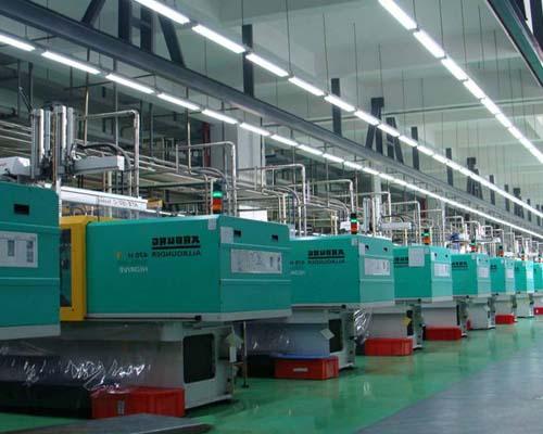 塑料制品生产
